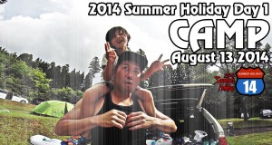 2014-8-13-SUMMER-HOLIDAY-DAY1-CAMP-TAIHEIZAN