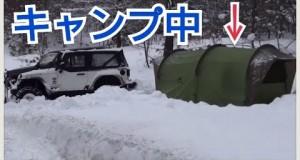 真冬にキャンプをしながら雪を漕ぐ4駆乗りたち・・・。I row snow in winter while camping