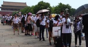 BICC 2015 夏令营结业视频 (Summary of BICC 2015 Summer camp)