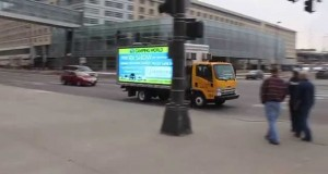Mobile Digital Billboard for Camping World RV Show at Centurylink Omaha